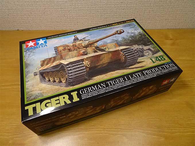 戦車プラモデル写真