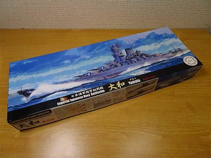 戦艦大和プラモデル写真