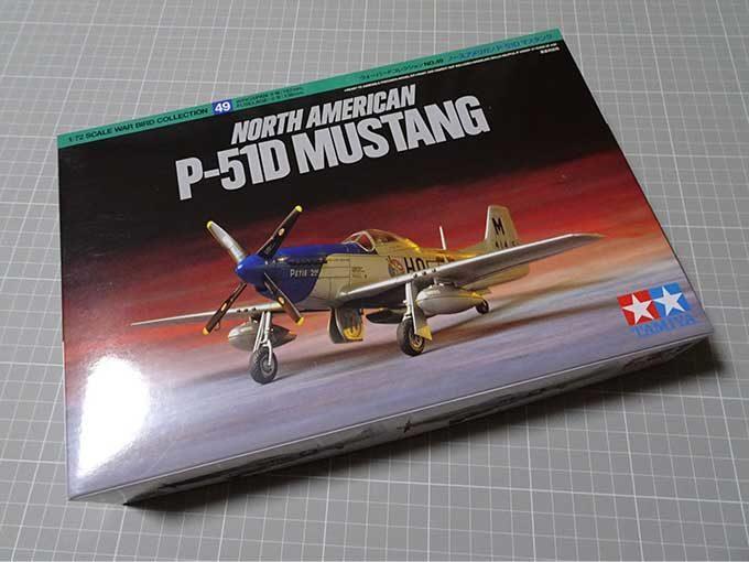 飛行機プラモデル写真