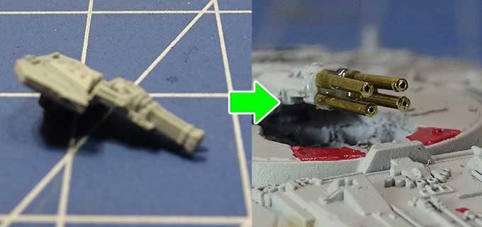 レーザー砲の改修写真
