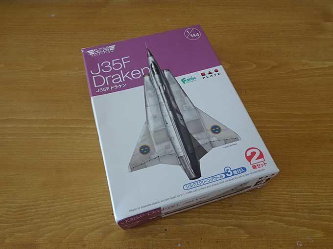 J35F Draken 1/144 外箱
