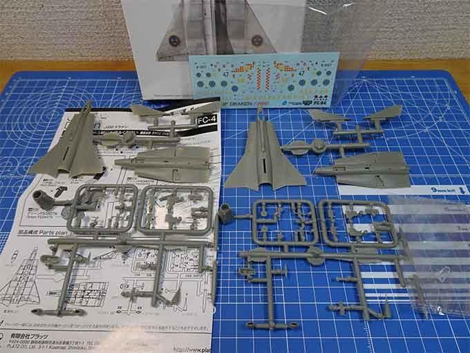 J35F Draken 1/144 内容物