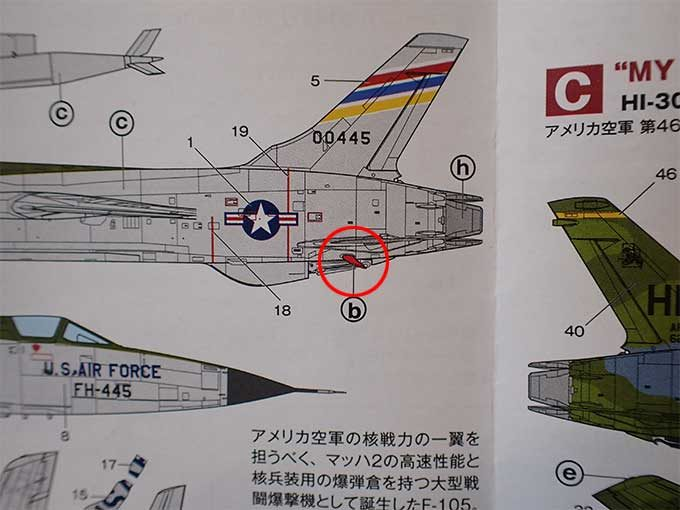 説明書のカラー図面