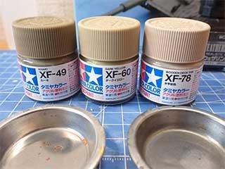 タミヤアクリル塗料
