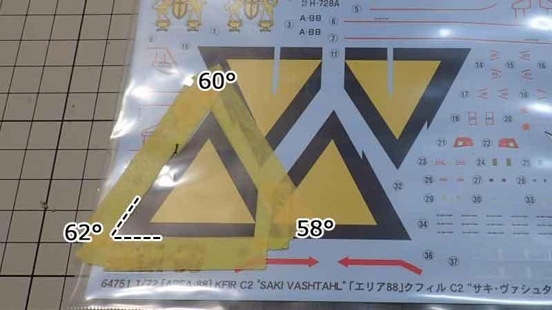 ハセガワ製クフィル識別帯デカール
