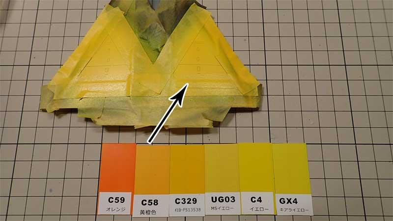 識別帯を塗装