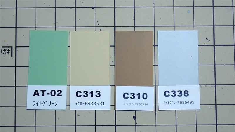 機体の塗装に使用する色